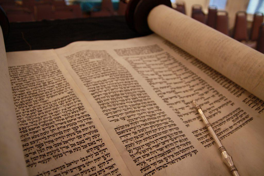 מקצועות הדת - כל מה שלא ידעתם על קורס סופרי סתם